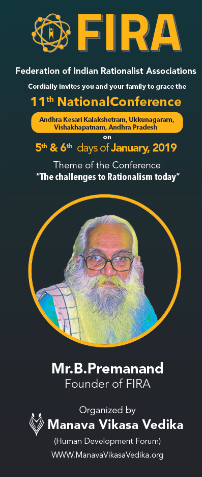 FIRA national conference vishakhapatanam January 2019