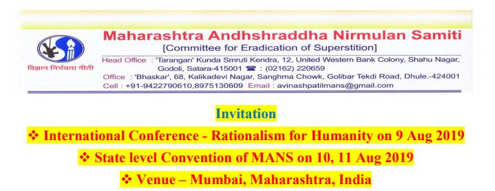 Maharashtra Andhshraddha Nirmulan Samiti